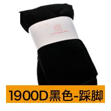 日本givenchy 纪梵希高腰收腹加绒打底袜(均码)踩脚厚绒1900D黑色
