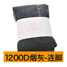 日本givenchy 纪梵希高腰收腹加绒打底袜(均码)连脚薄绒1200D烟灰色