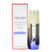 日本Shiseido 资生堂悦薇智感紧塑焕白眼霜(15ml)新版