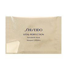 日本Shiseido 资生堂悦薇珀翡塑颜抗皱眼膜(1对)随机发