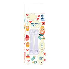 日本Marudai 儿童2-6岁电动牙刷刷头替换装(2个)白盒硬毛