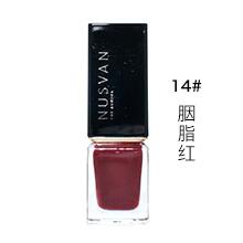 日本NUSVAN 暗语系列水性不可撕拉指甲油(9ml)14#胭脂红