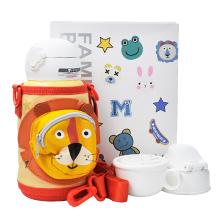 韩国杯具熊 口袋动物系列儿童保温杯(630ml)狮子-配礼袋