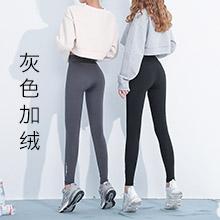 韩国lets diet 加绒收腹提臀芭比裤/打底裤(1条)灰色