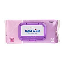 韩国Light wing 轻翼纯棉加厚洗脸巾(50抽)