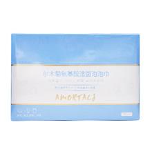 韩国AMORTALS 尔木萄氨基酸洁面/卸妆泡泡巾(20片)