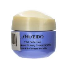 日本Shiseido 资生堂悦薇智感面霜(15ml)丰润型