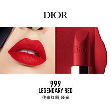 CD 迪奥烈艳蓝金唇膏/口红(3.5g)999#经典红 哑光