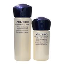 日本Shiseido 资生堂悦薇水乳(水25ml+乳15ml)滋润型