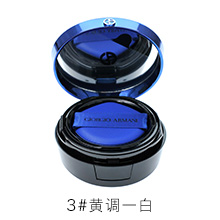 Armani 阿玛尼菁华蓝盒气垫SPF40(14g)3#黄调一白