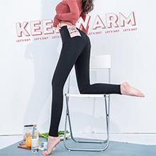 韩国lets diet 新款加绒魔术裤(均码)送打底袜