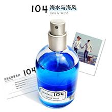 blings 自然实验室中性香水(50ml)104 海水与海风-EDP