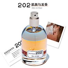 blings 自然实验室女士香水(50ml)202 肌肤与发香-EDP
