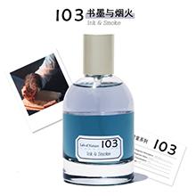 blings 自然实验室中性香水(50ml)103 书墨与烟火-EDP