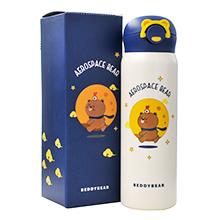 韩国杯具熊 弹跳直饮成人保温杯(470ml)月球熊-配礼袋