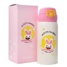 韩国杯具熊 短款弹跳直饮成人杯系列(380ml)月兔-配礼袋