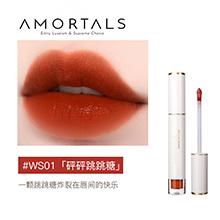 韩国AMORTALS 尔木萄镜面唇釉/唇彩(3.2g)WS01#跳跳糖