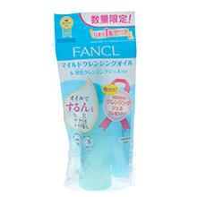 日本FANCL 芳珂温和净化卸妆油2件套(120ml+20ml)随机发