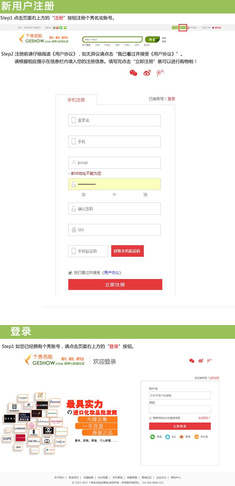 登录或注册.jpg