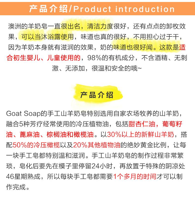 产品说明.jpg