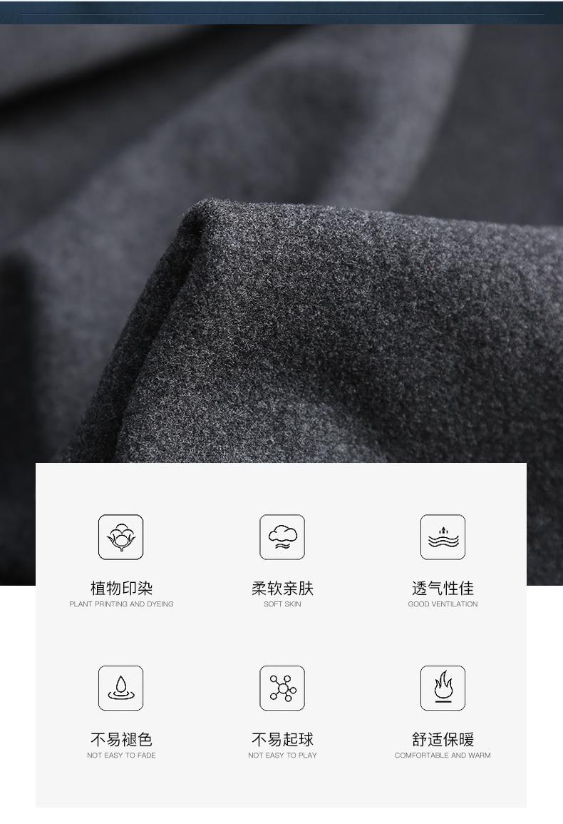 男士除螨保暖裤_02.jpg