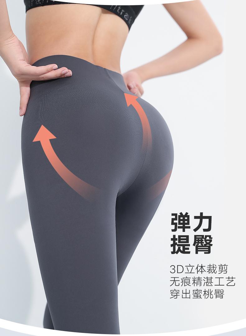 芭比裤_05.jpg