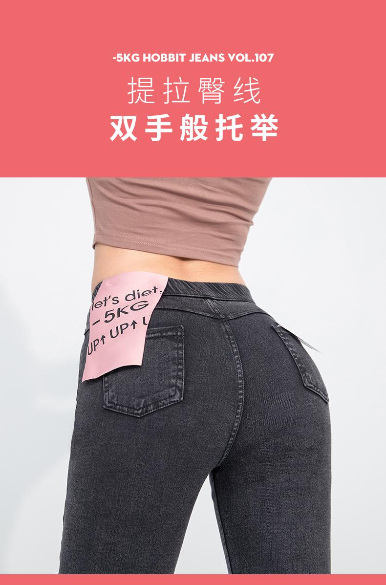 雪花裤_11.jpg