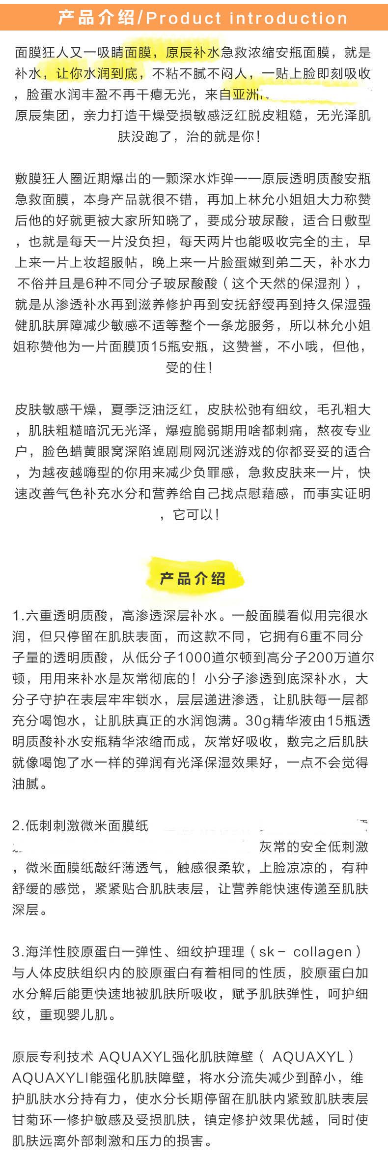 yuanchen.jpg