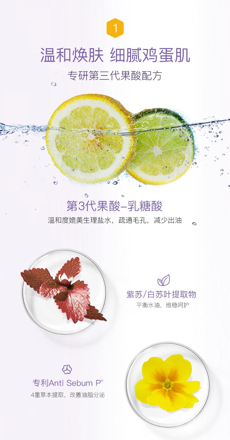 2021-5-14-紫蜂蜜面膜优化-定2_03.jpg